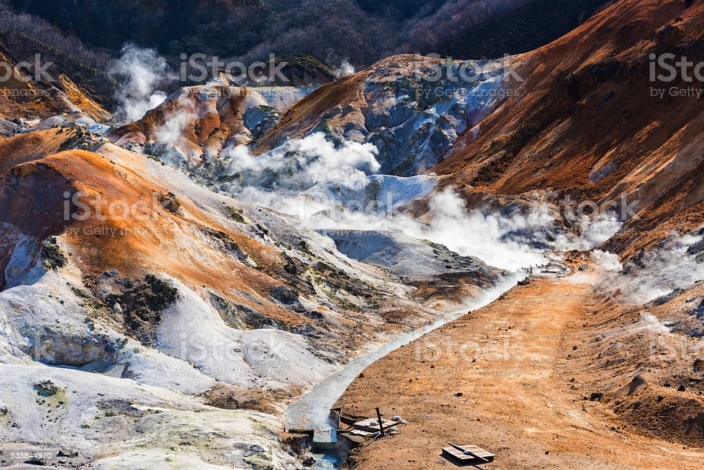 Noboribetsu Hot Spring or Jigokudani hell valley royalty-free stock photo