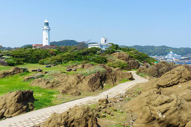Nojimazaki, Southernmost Place in Boso Peninsula stock photo