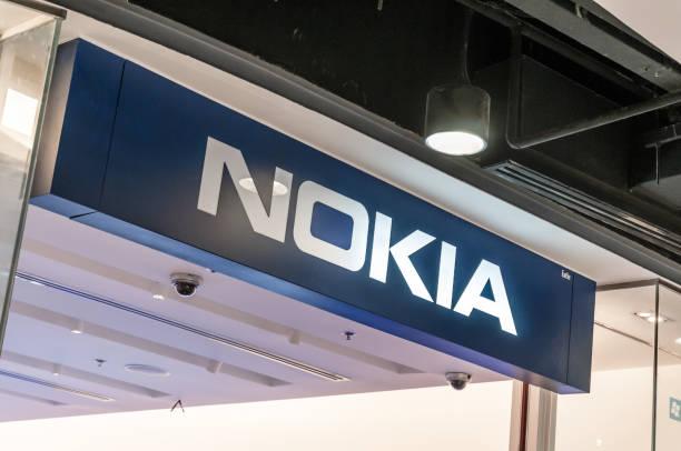 Nokia Mobile Phone Shop stock photo