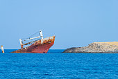 On the 29th of August 2000, while on a voyage from Saint John to Gemlik, the ship grounded at Dragonares, Kythera Island