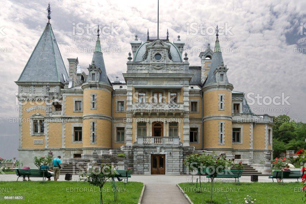 MASSANDRA, CRIMEA, RUSSIA - JUNE 09.2015: North facade of Massandra Palace stock photo