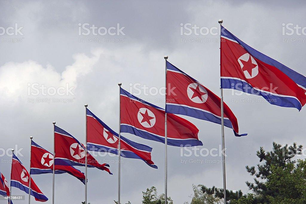 North Korea DPRK: Flags at Kumsusan Memorial Palace stock photo