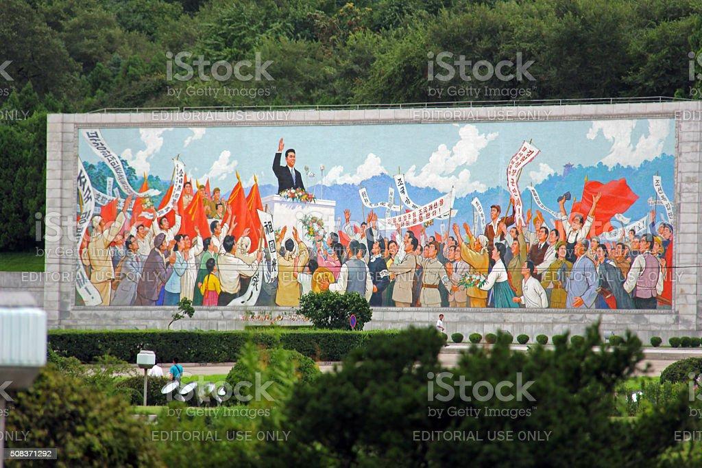 North Korea DPRK: Kim Il Sung propaganda poster stock photo