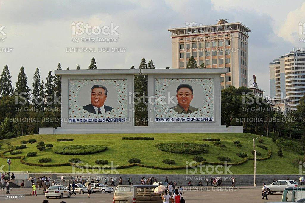 North Korea DPRK: Portraits of the Kim Dynasty stock photo