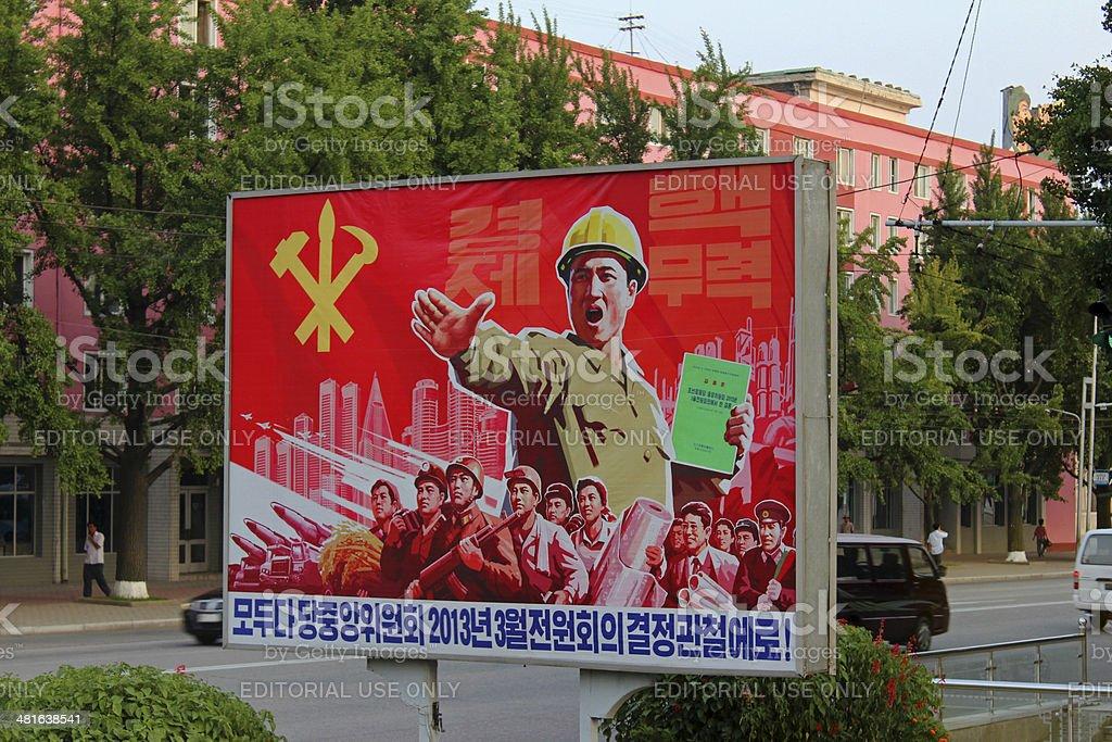 North Korea DPRK: Propaganda Poster In Pyongyang stock photo