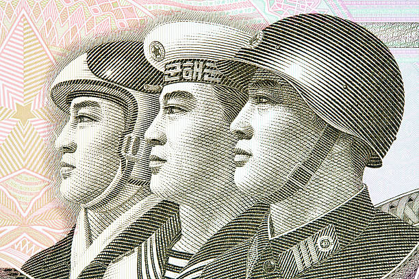 north korean banknote - guilloche stock photos and pictures