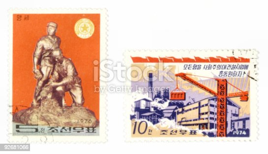 Obsolete postage stamps from North Korea. Old collectible items - leisure and hobby collection. These post stamps show industrial concepts of mining.