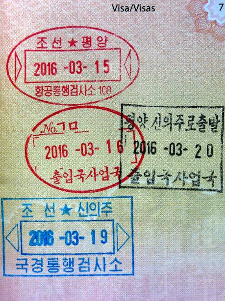 North Korean Stamps In Malaysian Passport Rare North Korean passport stamps in Malaysian Passport pasport malaysia stock pictures, royalty-free photos & images