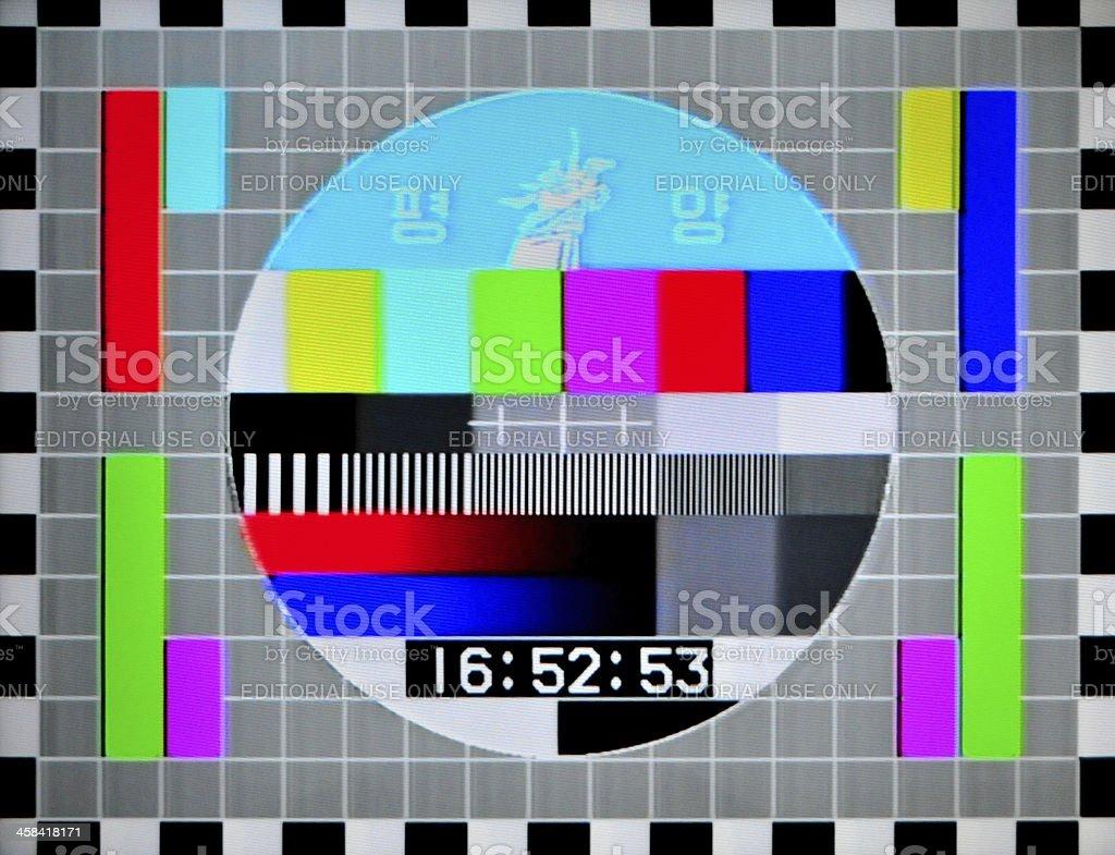 North Korean TV test pattern stock photo