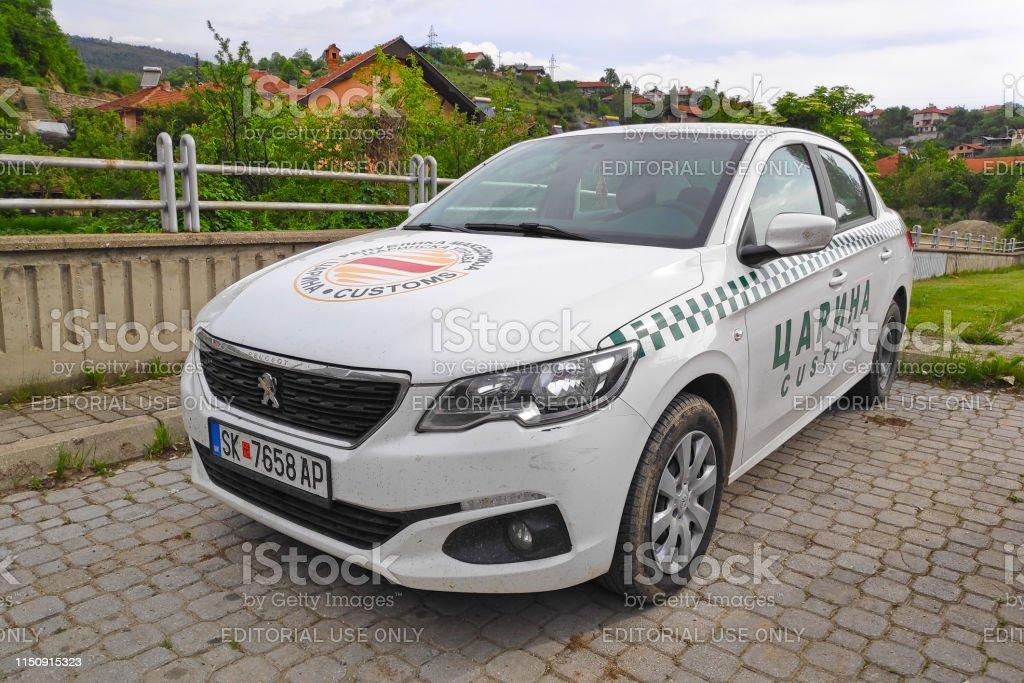 North Macedonian Customs car stock photo