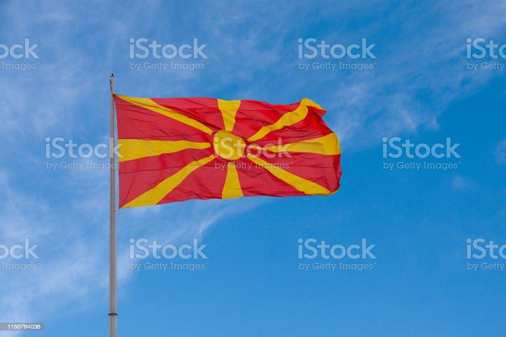 North Macedonian flag stock photo