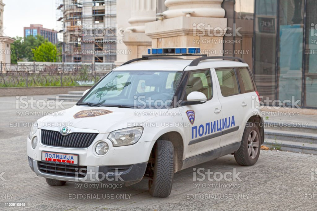 North Macedonian police car stock photo