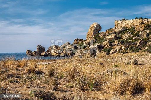 istock Northern Cyprus coastline Alagadi turtle beach with rocky formation 1091416094