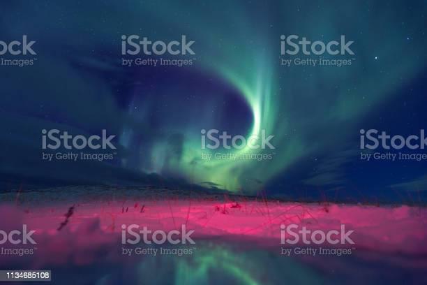 Photo of Northern lights on the Kola Peninsula