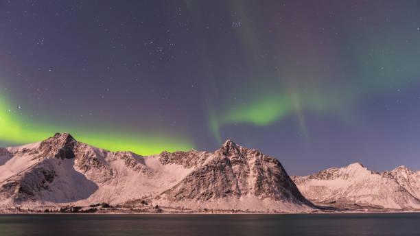 Northern lights, Senja Norway stock photo
