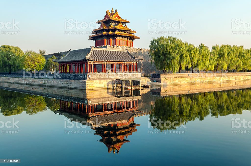 Northwest Wall of Forbidden City, Beijing China stock photo