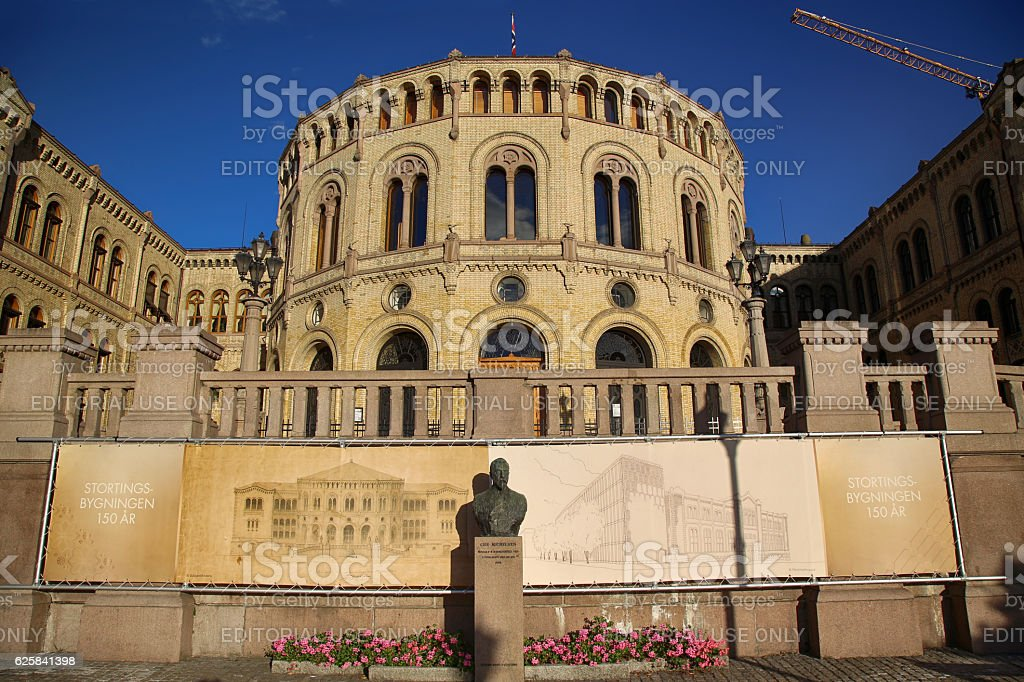 Norwegian parliament Stortinget Oslo in central Oslo, Norway stock photo