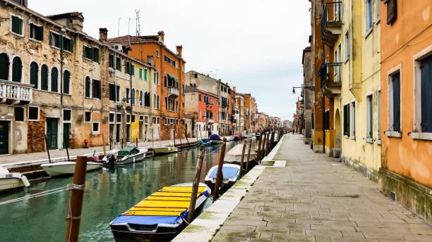 Not Central Venice stock photo
