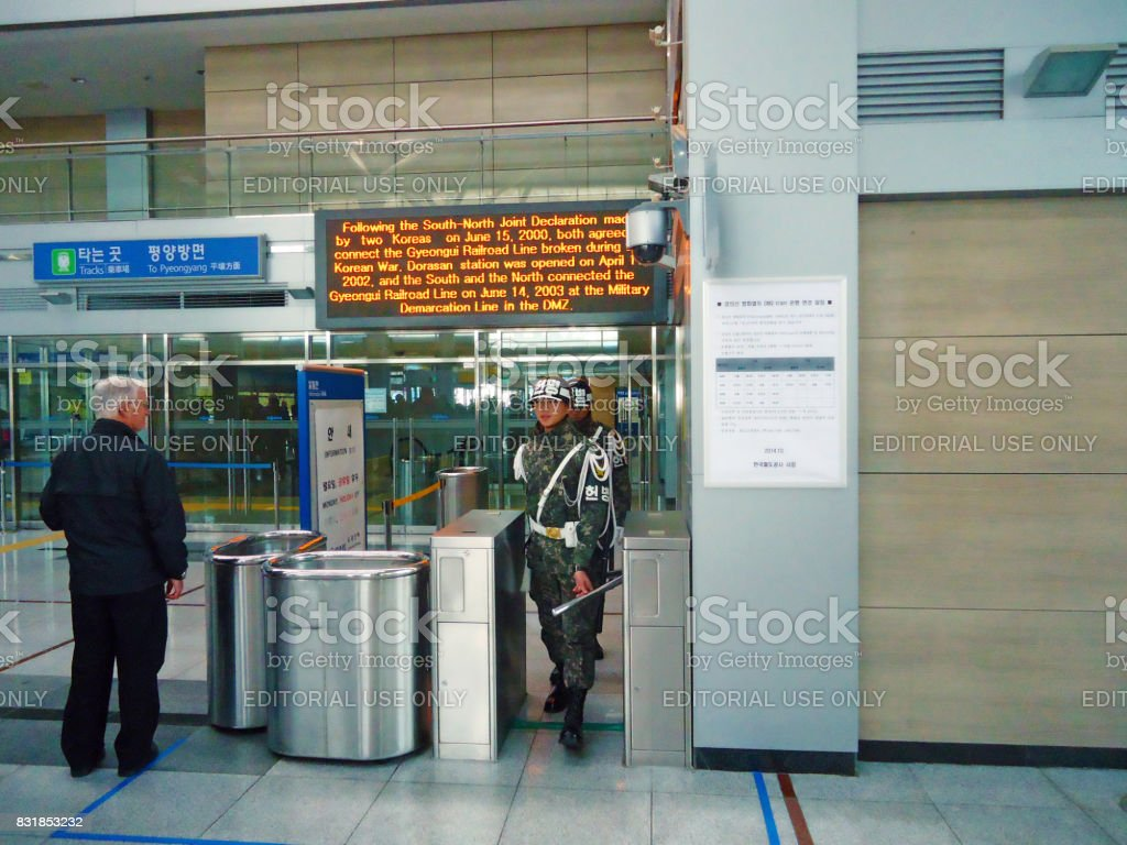 November 15th, 2014. South Korea, DMZ  Dorasan Station is a railway station situated on the Gyeongui Line, which used to connect North Korea and South Korea and has since been restored. stock photo