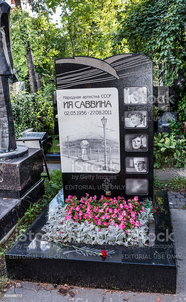Novodevichy Cemetery. Grave actress Iya Savvina stock photo