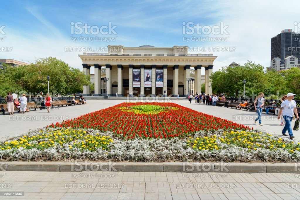 Novosibirsk State Academic Opera and Ballet Theatre. Russia stock photo