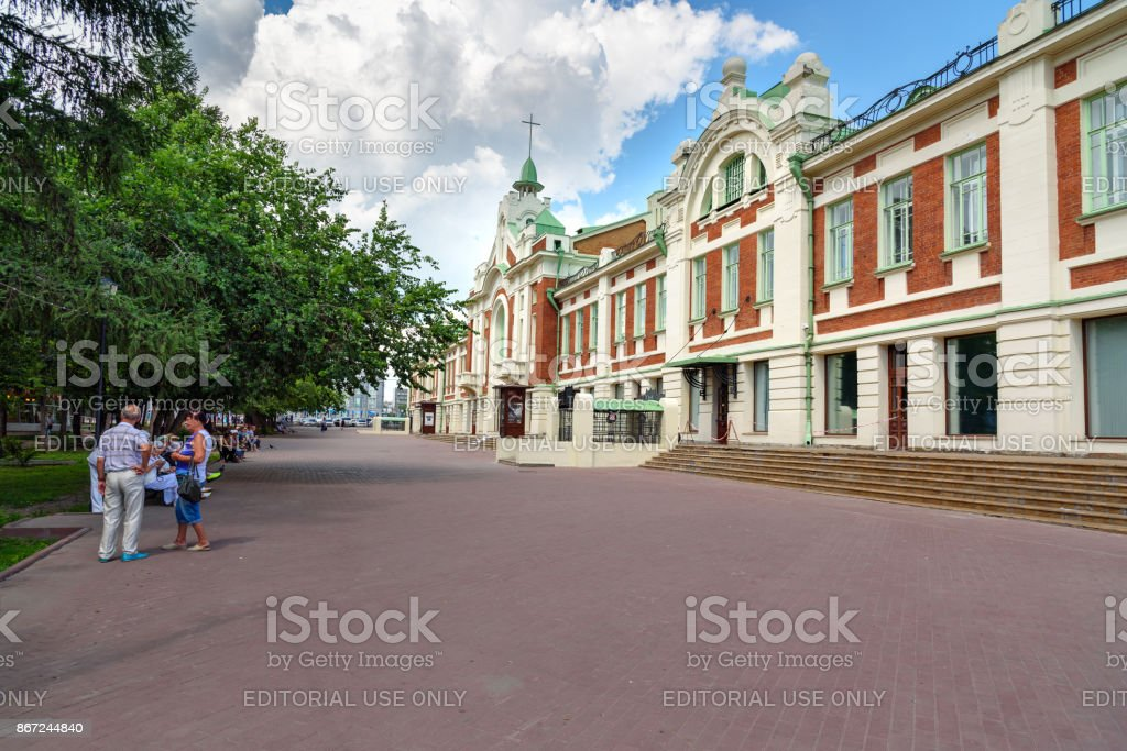 Novosibirsk State Museum of Local History and Nature. Russia stock photo