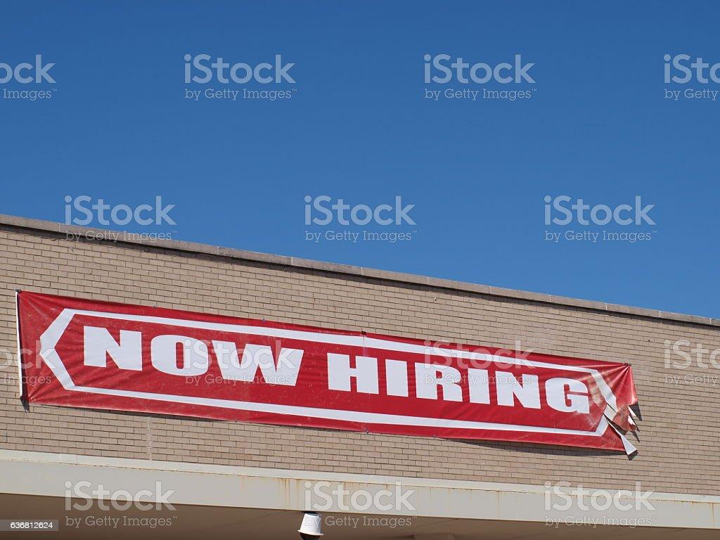 Now Hiring Sign stock photo