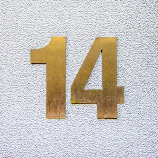 Nr. 14 stock photo