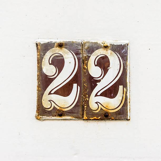 Nr. 22 stock photo