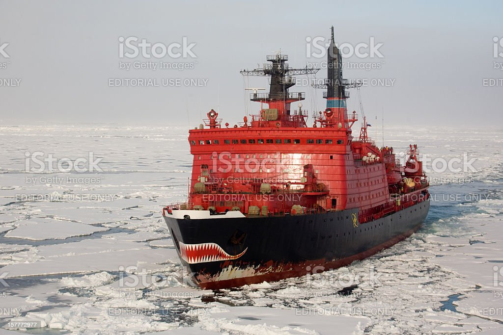 Nuclear ice breaker heading to the North pole stock photo