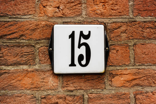 Number 15 stock photo