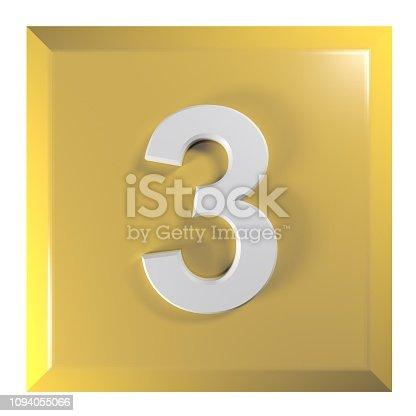 istock Number 3 square yellow - orange push button - 3D rendering illustration 1094055066