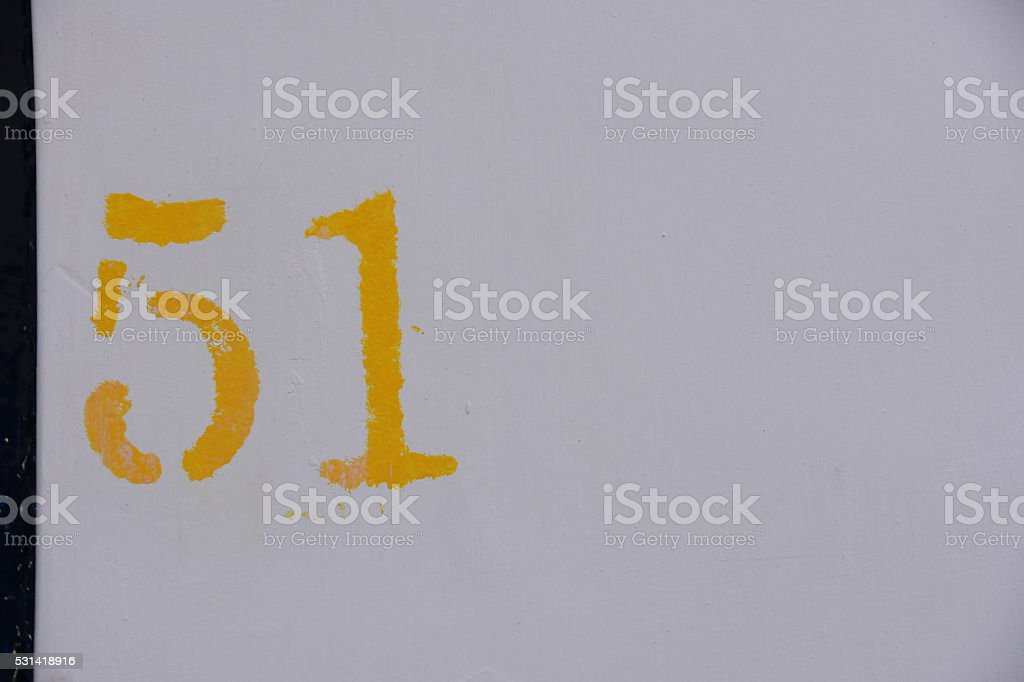 Number 51 stock photo