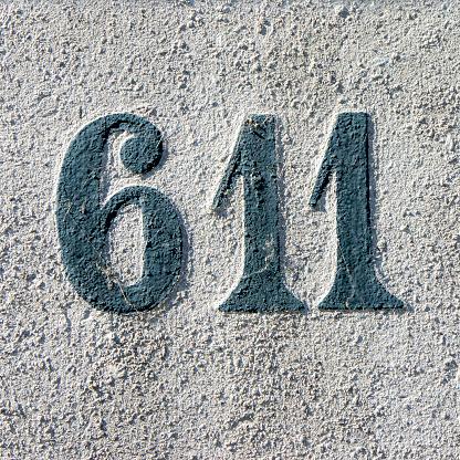 Бетон 611 помешенный бетон