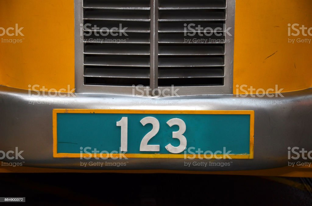 Number plate with 123 number stock photo