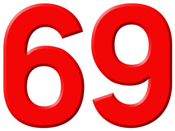 69.com