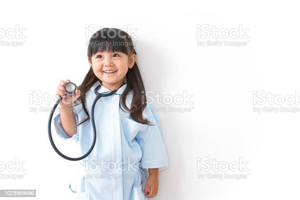Nurse pretend play picture id1023959486?b=1&k=6&m=1023959486&s=612x612&h=u7wlsflypvp6ntaokolpyutagam2mlr 27z7yya0lao=