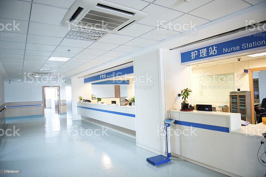 nurses station royalty-free stock photo