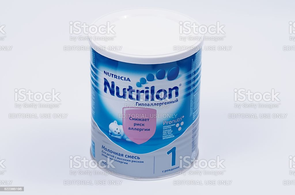 Nutricia Nutrilon Hypoallergenic stock photo