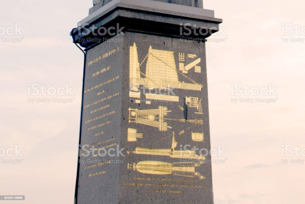 Obelisk of Luxor stock photo