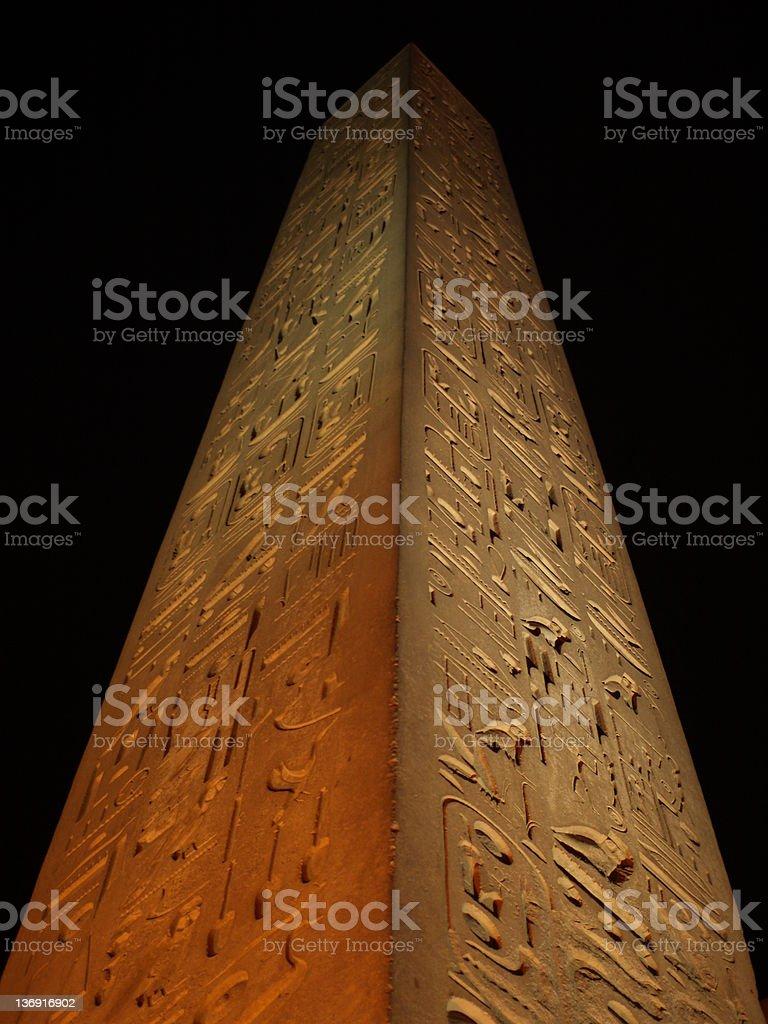 Obelisk outside Luxor Temple stock photo