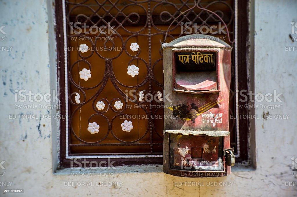Object_Mailbox stock photo