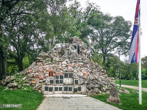 Belgrade, Serbia - August 14, 2019 - In World War I,  Serbian Army recovered and occupied its position at the Macedonian Front (Salonika Front), which spread across the mountain Kajmakčalan in Маcedonia. the observation post of the Serbian Army High Command was On the top of this mountain . It is located in the Pioneers Park in Belgrade.