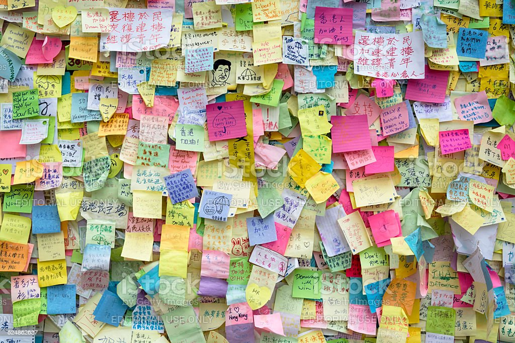 `Occupy Central`, Hong Kong stock photo