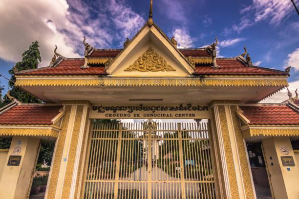 8. Oktober 2014: Eingang des Khmer Rouges Tötungfelder von Choeung Ek in Phnom Penh, Kambodscha – Foto