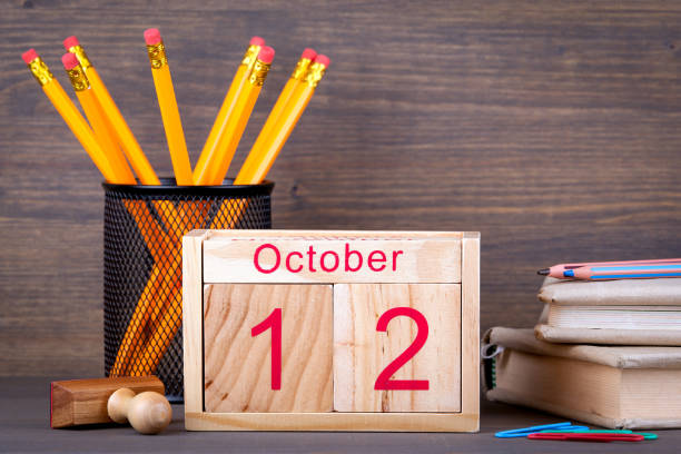 October 12. close-up wooden calendar. Time planning and business background. stock photo
