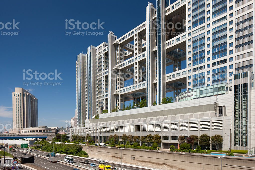 Odaiba of the building and the Metropolitan Expressway stock photo