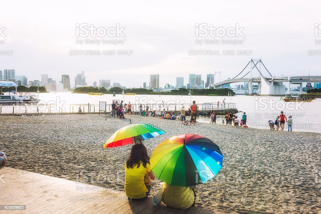 Odaiba seaside park stock photo