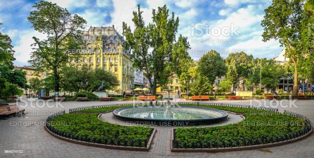 Odessa City Garden panorama, Ukraine - Royalty-free Alcove Stock Photo