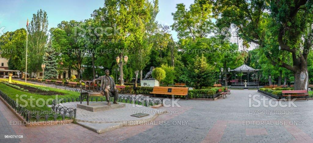 ウクライナのオデッサ市庭園パノラマ - アルコーブのロイヤリティフリーストックフォト
